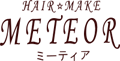 愛知県安城市 美容室ミーティア【公式サイト】